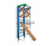 Детский спортивно - игровой комплекс Радуга-3 220 см