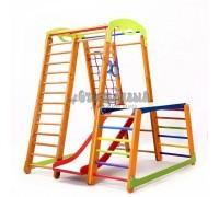 Детский спортивный уголок «Кроха - 2 Plus 1-1»