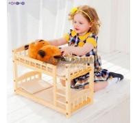Двухъярусная кукольная кроватка из дерева, бежевый текстиль, PAREMO