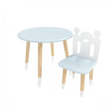 Детский комплект круглый стол и стул принц Артур голубого цвета с носочками, Лесная Фея