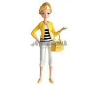 Кукла Хлоя 27 см