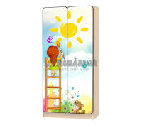 Шкаф детский «Шаг Навстречу» Солнышко