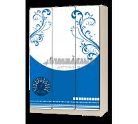 Шкаф детский трёхстворчатый «Орнамент» синий