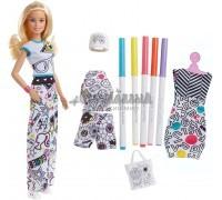 Набор Barbie x Crayola Раскраска одежды