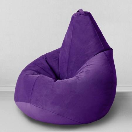 Кресло мешок Фиалка, MyPuff