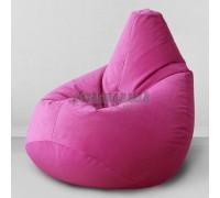 Кресло мешок Фуксия