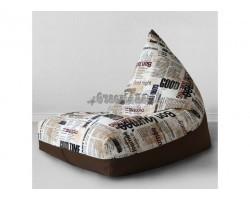 Кресло мешок Пирамида Газета