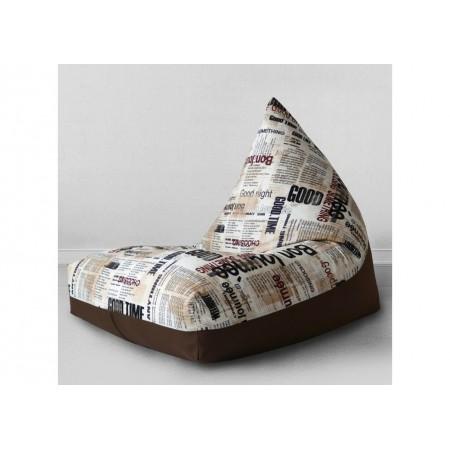 Кресло мешок Пирамида Газета, MyPuff