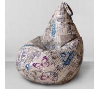 Кресло мешок Винтаж