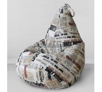 Кресло мешок Газета