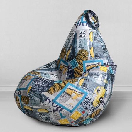 Кресло мешок Знакомый Рим, MyPuff