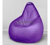 Кресло мешок ОТТО Фиолетовый