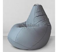 Кресло мешок Серебристо - серый