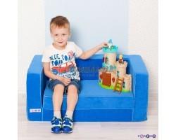 Раскладной игровой диванчик для мальчика, цв. Голубой