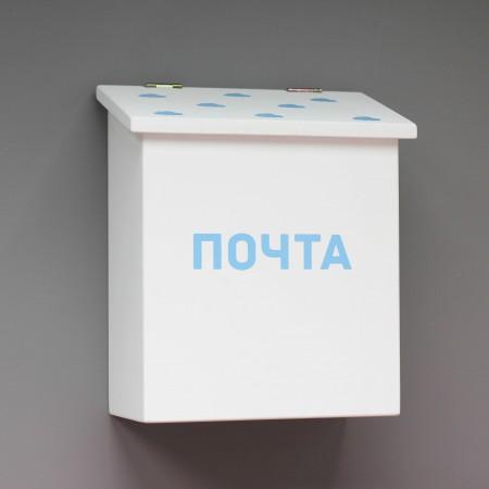 Деревянный почтовый ящик Белый, VamVigvam